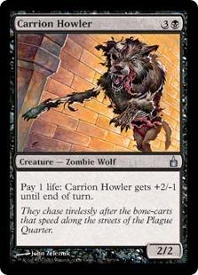 Воющий падальщик (Carrion Howler)