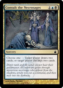 Совет некромагов (Consult the Necrosages)