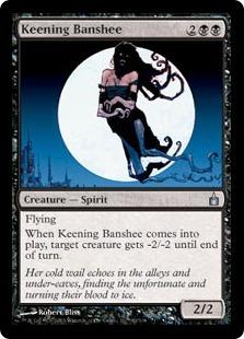Причитающая баньши (Keening Banshee)