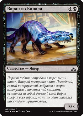 Canal Monitor (rus)