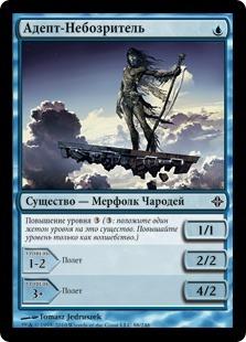 Адепт-Небозритель (Skywatcher Adept)