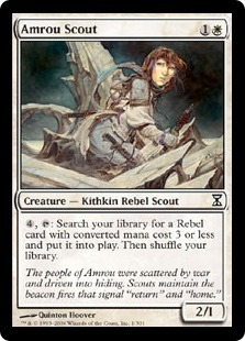 Разведчик Амру (Amrou Scout)