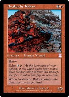 Всадники Лавины (Avalanche Riders)