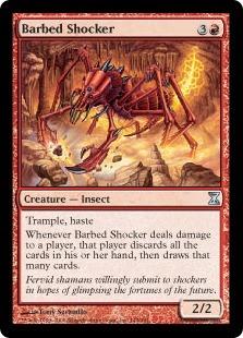 Шипастый Обжига (Barbed Shocker)