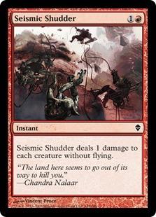 Seismic Shudder