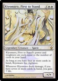 Kiyomaro, First to Stand