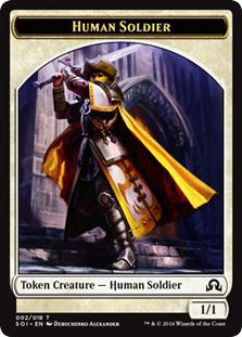 Человек Солдат Токен