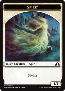 Дух Токен