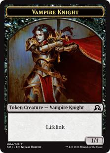 Вампир Рыцарь Токен
