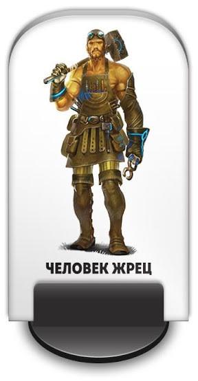 Pathfinder Руководство Ведущего На Русском - фото 6