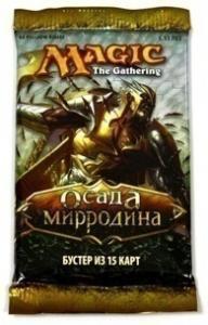 MTG: Бустер издания Осада Мирродина на русском языке