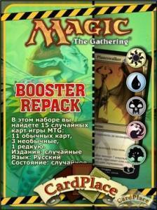 Return to Ravnica Booster Repack (rus)