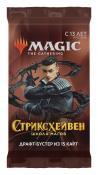 MTG: Драфт-бустер издания Стриксхейвен: Школа Магов на русском языке