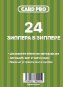 Набор пакетиков-зипперов с защелкой (24 шт.)