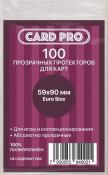 Прозрачные протекторы Card-Pro Euro size для настольных игр (100 шт.) 59x90 мм