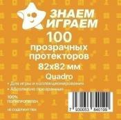 Прозрачные протекторы ЗИ Quadro для настольных игр (100 шт.) 82х82 мм