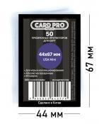Прозрачные протекторы Card-Pro PREMIUM USA mini для настольных игр (50 шт.) 44x67 мм