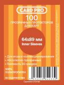Прозрачные протекторы Card-Pro Inner Sleeves для ККИ (100 шт.) 64x89 мм