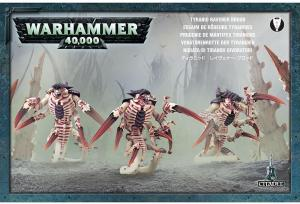 Выводок Равенеров Тиранидов (Tyranid Ravener Brood)