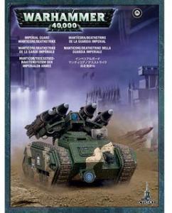 Мантикора / Смертельный Удар Имперской Гвардии (Imperial Guard Manticore/Deathstrike)