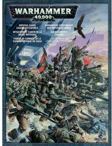 Кадианский Батлфорс Имперской Гвардии (Imperial Guard Cadian Battleforce)