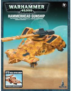 Рыба Молот / Небесный Луч (Hammerhead Gunship / Sky Ray Gunship)