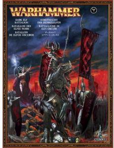 Батальон Тёмных Эльфов (Dark Elf Battalion)