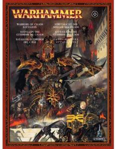 Батальон Воинов Хаоса (Warriors of Chaos Batalion)