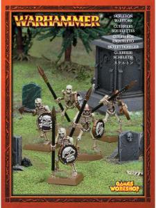 Воины Скелеты (малый набор)