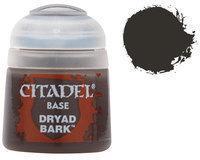 Базовая краска Dryad Bark 21-23