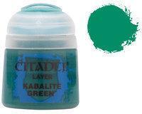 Стандартная краска Kabalite Green 22-21