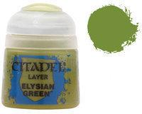 Стандартная краска Elysian Green 22-30