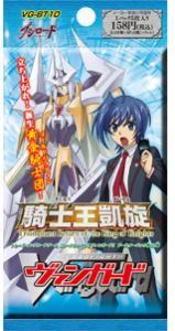 Cardfight!! Vanguard: Бустер издания Vol.10 Triumphant Return of the King of Knights на английском языке