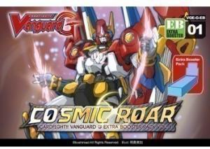 Cardfight!! Vanguard G: Экстра-бустер издания Cosmic Roar на английском языке