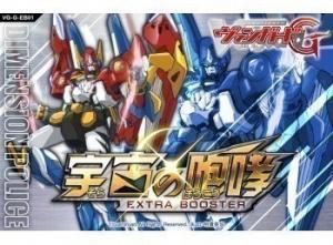 Cardfight!! Vanguard G: Экстра-бустер издания Roar of the Universe на японском языке