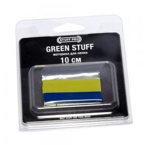 STUFF PRO: Green Stuff (10 см)