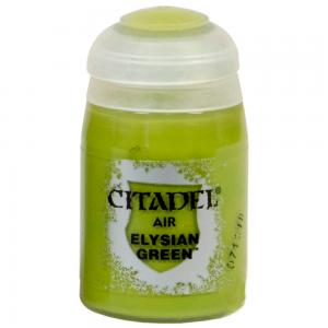 Краска для аэрографа: Elysian Green 28-31