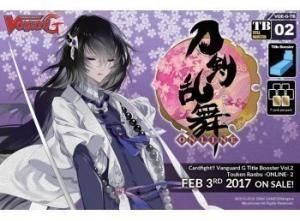 Cardfight!! Vanguard: Бустер издания Touken Ranbu Online 2 на английском языке