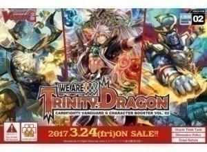 Cardfight!! Vanguard G: Бустер издания We Are!!! Trinity Dragon на английском языке