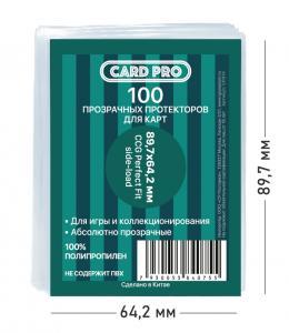 Прозрачные протекторы Card-Pro Perfect Fit side-load для ККИ (100 шт.) 89,7x64,2 мм