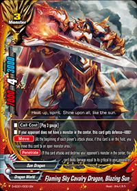 Promo BUDDYFIGHT: Flaming Sky Cavalry Dragon, Blazing Sun