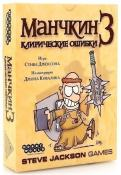 Manchkin 3 rus