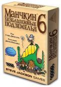 Munchkin 6 - 2ed russian