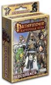 Pathfinder. Карточная игра: Колода дополнительных персонажей (на русском)