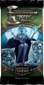 Берсерк Герои: Бустер издания «Повелители Стихий»