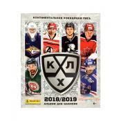 Альбом для наклеек Panini Хоккей КХЛ сезон 2018-2019