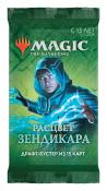 MTG: Драфт-бустер издания Расцвет Зендикара на русском языке