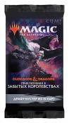 MTG: Драфт-бустер издания Приключения в Забытых Королевствах на русском языке