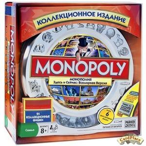 Monopoly world version: coll set (russian)