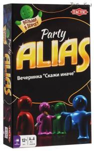 Алиас вечеринка, компактная версия (на русском языке)